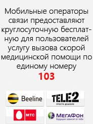 103-5